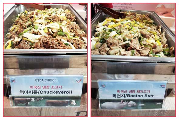 U.S. meat on display at the Korean Dietetic Association's Food & Kitchen Equipment Exhibition