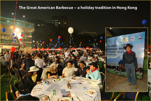 Attendees at The Great American Barbecue Event in Hong Kong, dine at tables with balloons and cowboy hats while trying a variety of US prepared beef, pork and lamb dishes