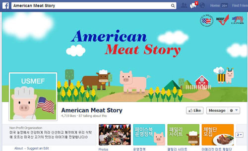 USMEF-Korea has launched a Facebook page called, American Meat Story