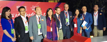 USMEF staff joined other agriculture and food industry representatives at Alibaba headquarters for a prelude to Singles Day, a major online shopping event in China