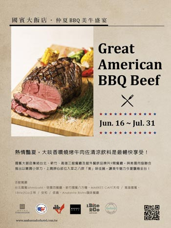 "Ambassador hotel ad for the ""Great American BBQ Beef"" competition held June-July"