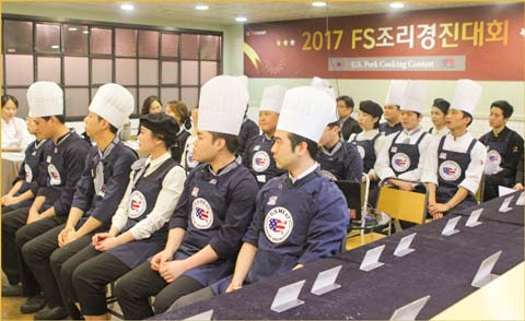 Chefs and cooks from South Korea's catering sector prepare to participate in a U.S. pork catering recipe contest at the headquarters of CJ Freshway, a major food distributor based in Seoul