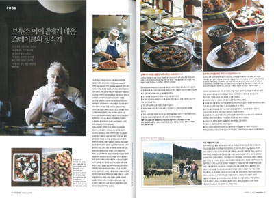 Maison magazine features beef and pork recipes demonstrated by Chef Bruce Aidells