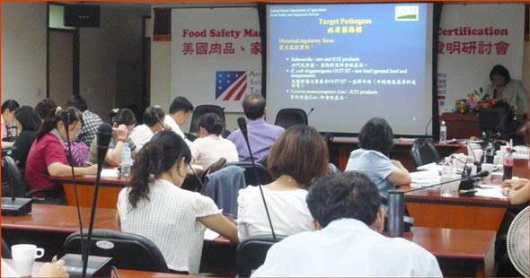 USMEF collaborates with FSIS, the American Institute in Taiwan and the USA Poultry and Egg Export Council for an educational session with Taiwanese regulators and inspectors