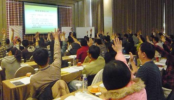 Importers and other key partners attend the educational seminar on U.S. beef in Taiwan