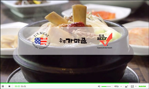 Bloggers participating in the USMEF promotion posted photographs and videos of the galbitang class that highlighted U.S. beef short ribs
