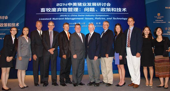 Pork industry leaders from the United States and China shared valuable information on industry practices at the 2014 U.S.-China Swine Industry Symposium on Beijing