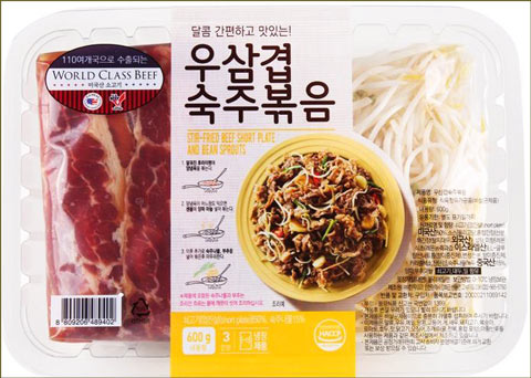 USMEF and Korean retailer Homeplus launched a home meal replacement (HMR) kit featuring U.S. beef short plate with a bean sprout stir fry