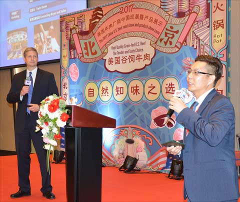 Greg Hanes (left), USMEF assistant VP for international marketing, and Ming Liang, USMEF marketing director in China, kick off the first U.S. Beef China Roadshow event in Beijing
