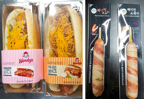 Additional products for the Korean convenience store sector are being developed using U.S. pork