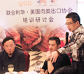 Seminar Promotes U.S. Pork to China's Foodservice Industry