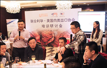 U.S. pork cuts introduced by Jackie Xu of JBS and Martin Han of Jiasu, a major distributor of U.S. pork, at a seminar hosted by USMEF and Unilever