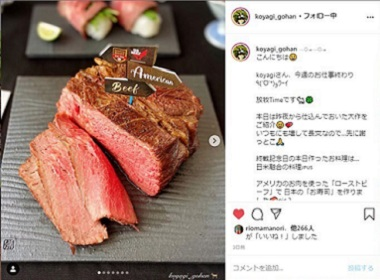 Instagram Campaign in Japan Focused on Ease of Cooking U.S. Beef
