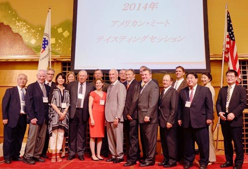 A delegation of U.S. producers joined USMEF in hosting more than 600 buyers for an educational seminar and tasting session in Tokyo
