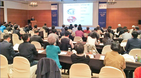 The U.S. meat seminar included presentations designed to introduce and educate those in Jeju Island's foodservice and retail sectors about the quality of U.S. beef and pork