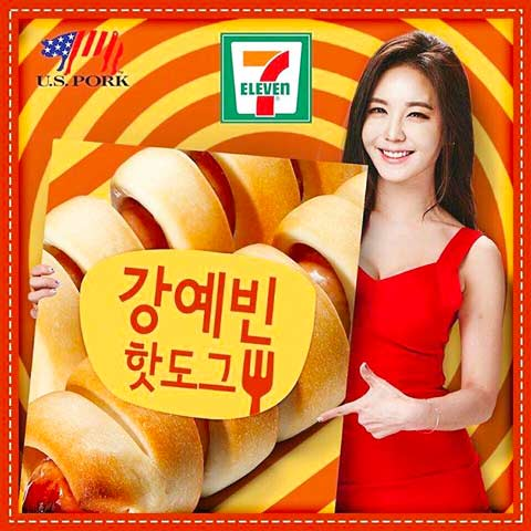 Marketing materials for the new Kang Yebin hot dog made with U.S. pork have been produced by the 7-Eleven chain in Korea, creating interest among consumers