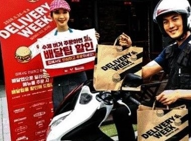 U.S. Beef Highlighted During 'Delivery Week' Promotion in South Korea