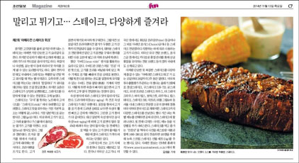An advertorial in Chosun Ilbo highlights American Steak Week