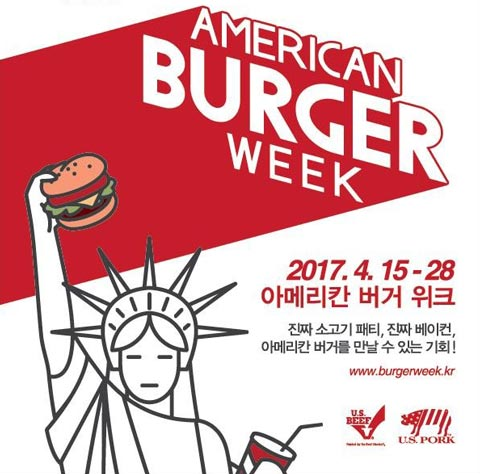 A promotional poster for American Burger Week in South Korea