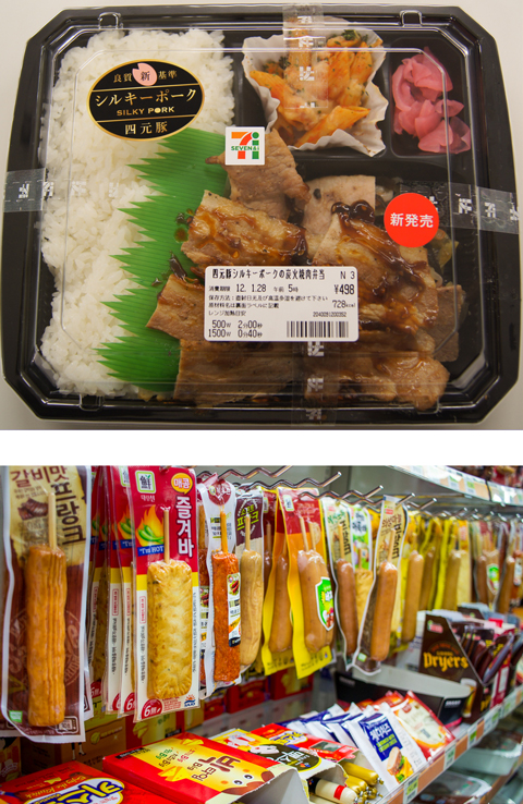 Convenience stores in many international markets offer a wide range of red meat products that include pre-packaged lunch boxes (top photo) and protein snacks (bottom photo) – an encouraging trend for the U.S. beef and pork industries