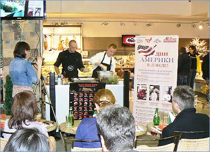 Land Supermarket customers attend beef master classes in St. Petersburg