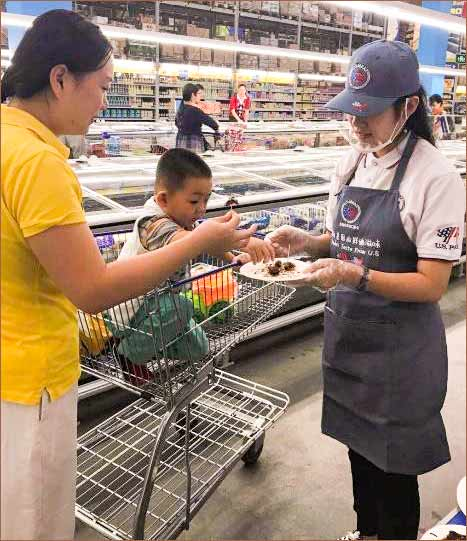 USMEF conducted retail promotions and tastings highlighting U.S. beef at a number of Metro retail stores in China