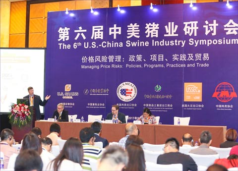 The NPB trade team and USMEF staff participated in the China Swine Industry Symposium