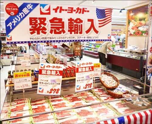 U.S. beef is prominently displayed at Ito Yokado supermarkets