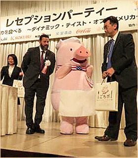 U.S. pork mascot Gochipo makes an appearance at the Supermarket Trade Show to promote U.S. pork and pork products