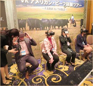 Visitors to the trade show take a virtual tour of a U.S. cattle ranch and feedlot as part of a special feature offered by USMEF