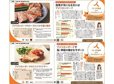 Nutritional Value of U.S. Red Meat Promoted to Japanese Seniors