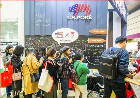Part of USMEF's booth at the Seoul Cafe Show was dedicated to social media and encouraging visitors to share photos of U.S. processed pork products