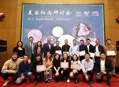 U.S. Red Meat Focus of Trade Seminar in Shanghai