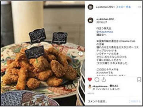 Social media helped promote U.S. pork in Japan after USMEF partnered with Cleanup, a major kitchen equipment company, to host a seminar for independent cooking instructors