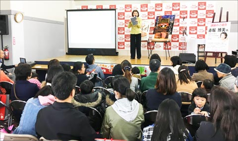 Hiromi Akahori, a well-known cooking specialist and president of Akahori Cooking School, lectured at the American Meat Seminar