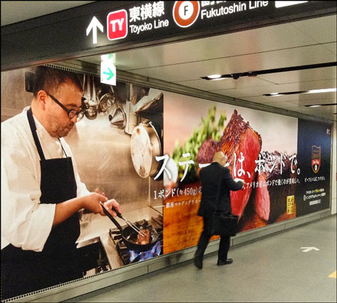 "Advertising banners installed at subway stations in Japan helped promote the U.S. beef ""pound steak"" campaign"