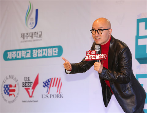 "A ""talk concert"" arranged by USMEF was designed to help young entrepreneurs in Korea learn about the food industry and the advantages of using U.S. red meat in their businesses"