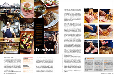 A two-page spread in The Traveller showcases the quality of U.S. beef and pork