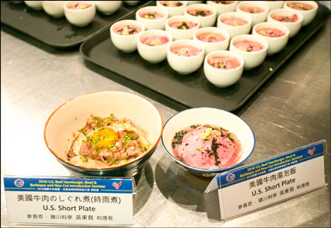 Attendees tasted U.S. beef bowls prepared at the demonstration