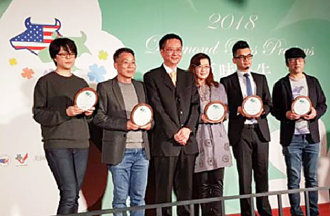 Davis Wu (third from left), USMEF director in Taiwan, with representatives of some of the restaurants recognized with Diamond Plus Precious Gourmet Selection awards