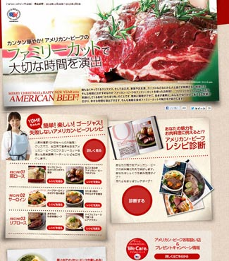 "USMEF-Japan is promoting ""Family Cut"" American beef on Yahoo! Japan"