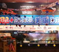 Pork and Blues Bring Smiles to Chinese Consumers