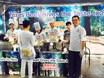 The Taipei public was provided samplings of burgers made with Texas beef