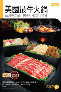 U.S. beef featured at Café De Coral,Hong Kong's largest fast food chain