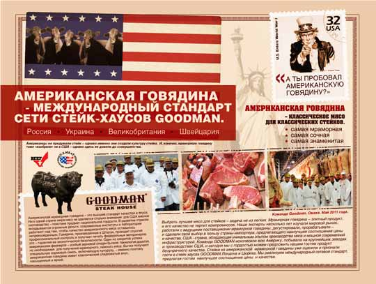 Goodman ads proudly announced the arrival of U.S. beef