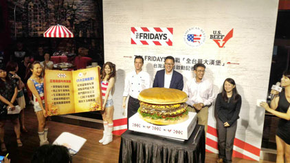 "A giant U.S. beef burger helped kick off ""U.S. Burger Month"" at TGI Friday's in Taiwan"