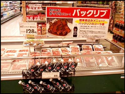 Aeon meat case display featuring U.S. pork back ribs and Pepsi Next